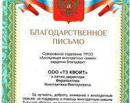 4de5a276c8ed11d0716fa852af190130.jpg