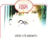 03c7b3c97f0dbbcbd5bed4e4379be9ea.jpg