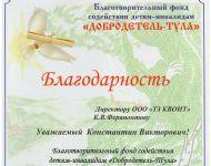 6d228584264ec7ba4ee1ed4aa6347ab1.jpg