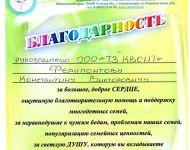 abe9aaaa701229ab658c26b844a93ee7.jpg