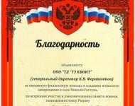 e1e6a38f2b7e697f513babd03771163c.jpg